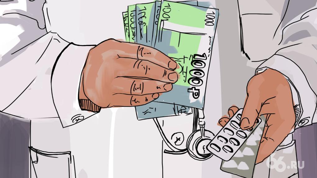 Глава УФАС предложил покупателям самим контролировать цены в аптеках и наказывать тех, кто их завышает