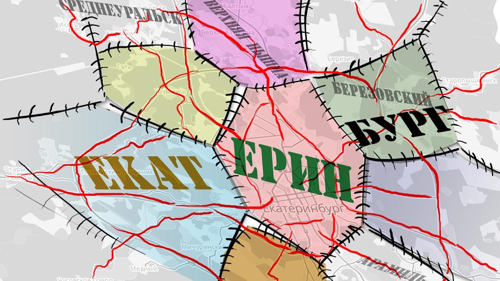 Профессор УрФУ объединяет генпланы Екатеринбурга и городов-спутников