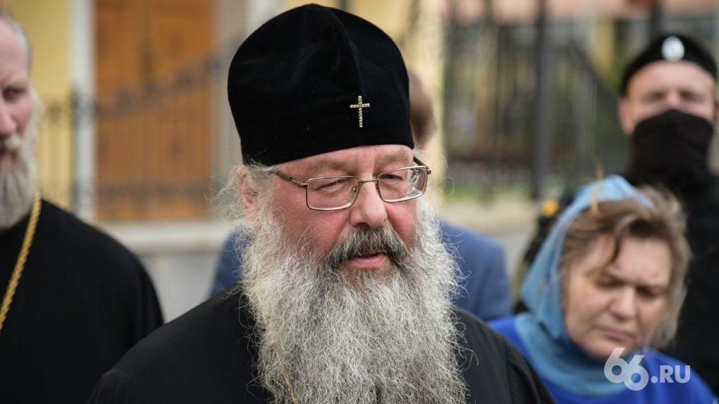 Схиигумену Сергию грозит отлучение от Церкви. Заявление епархии