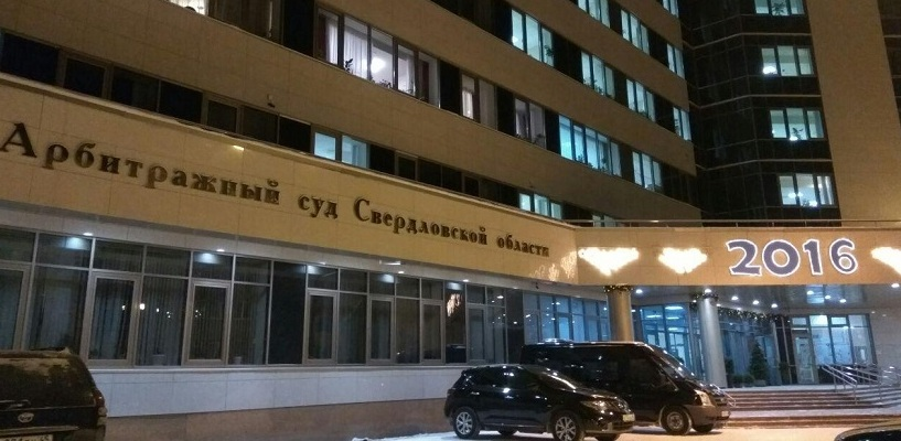 Арестованный руководитель четвертой овощебазы банкротит компанию обвиняемого в мошенничестве барда Новикова
