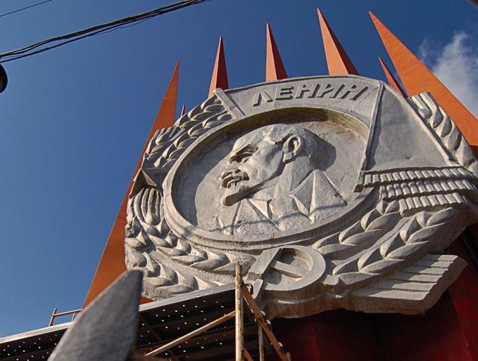 Екатеринбургский Орден Ленина не подлежит восстановлению
