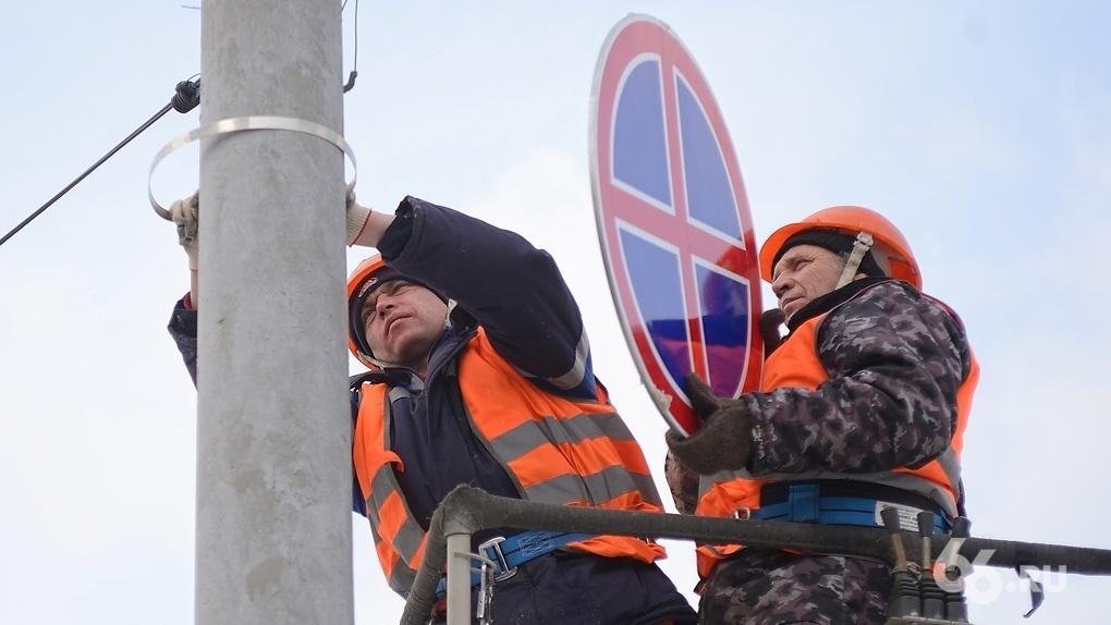 Мэрия запретит парковаться еще на одной улице в центре Екатеринбурга