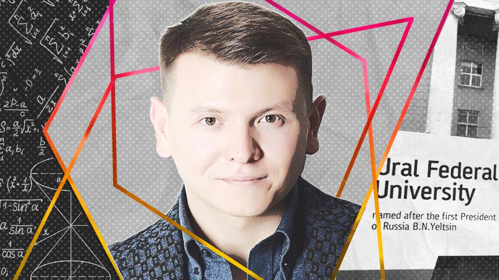 «Мы часто учимся не тому, что надо»: основатель e96.ru – о том, почему онлайн-обучение не заменит офлайн