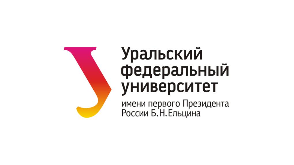 Дмитрий Бенеманский, УрФУ: «Корреспонденты знают, как найти подход к разным спикерам»