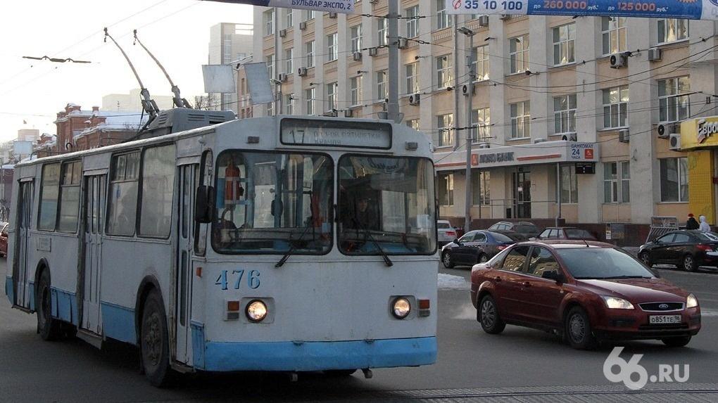 В Екатеринбурге троллейбусы оставили без электричества за многомиллионные долги