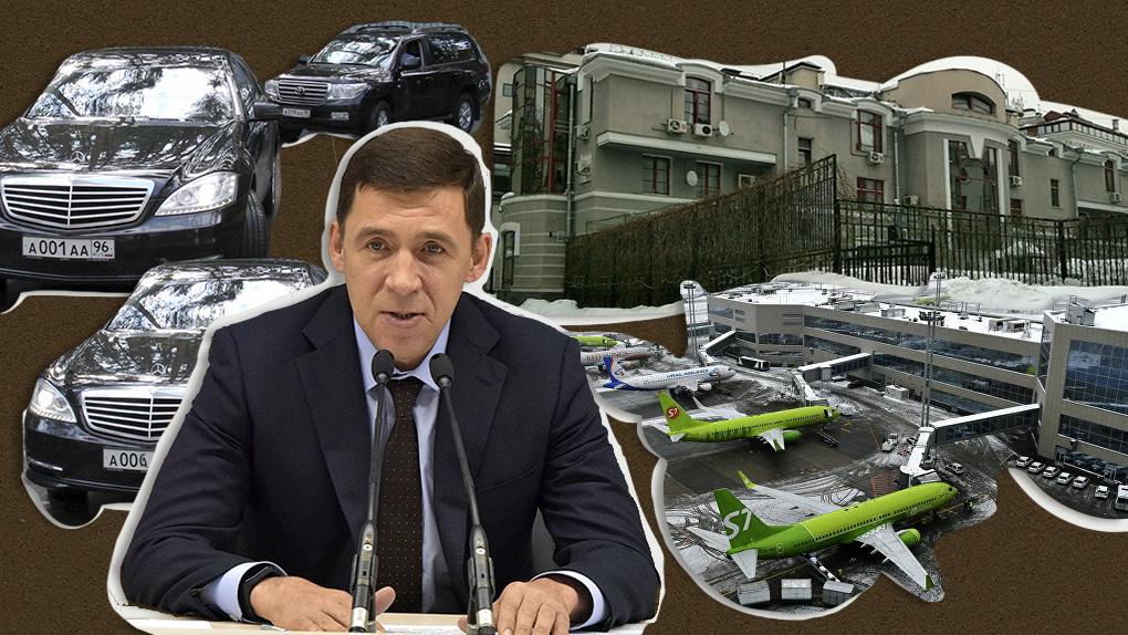 Область сама у себя арендует в Москве особняк для губернатора. На это тратят 52 млн в год