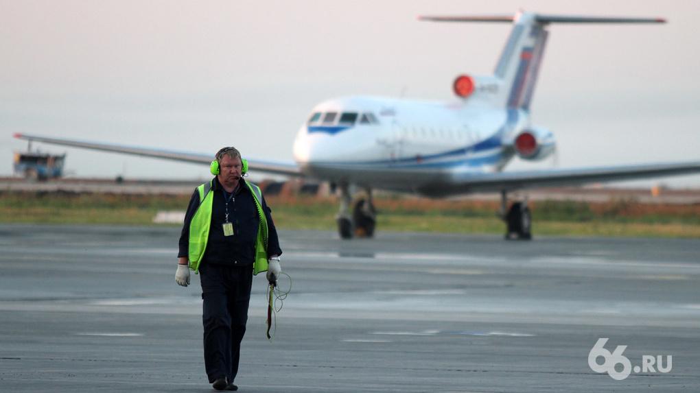 Российский лоукостер отказался от полетов из Екатеринбурга в Гоа