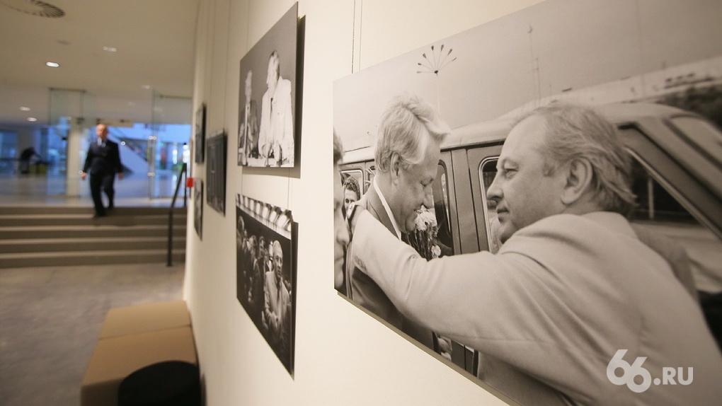 Вся история отношений Бориса Ельцина и Эдуарда Росселя в 33 кадрах. Первый ФОТОрепортаж с новой выставки