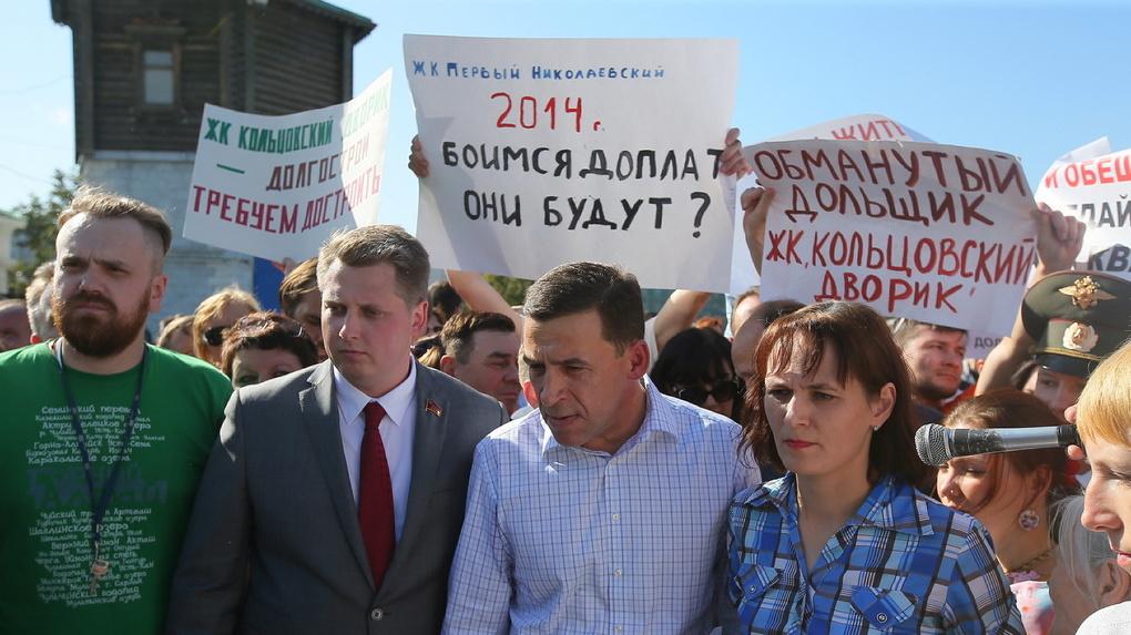 План министра Волкова: как будут спасать обманутых дольщиков пяти недостроев Екатеринбурга