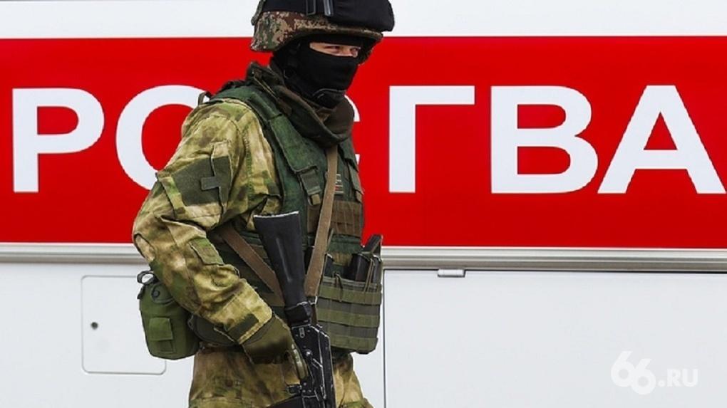 В Екатеринбурге силовики случайно задержали преступника, находящегося в федеральном розыске