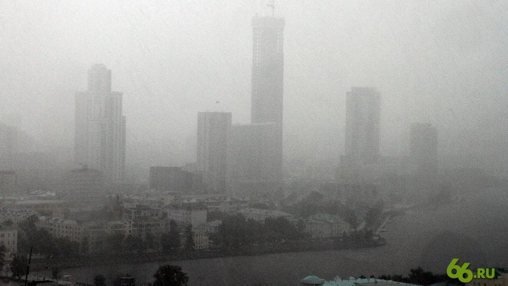 Град и ураганный ветер: синоптики объявили двухдневное штормовое предупреждение