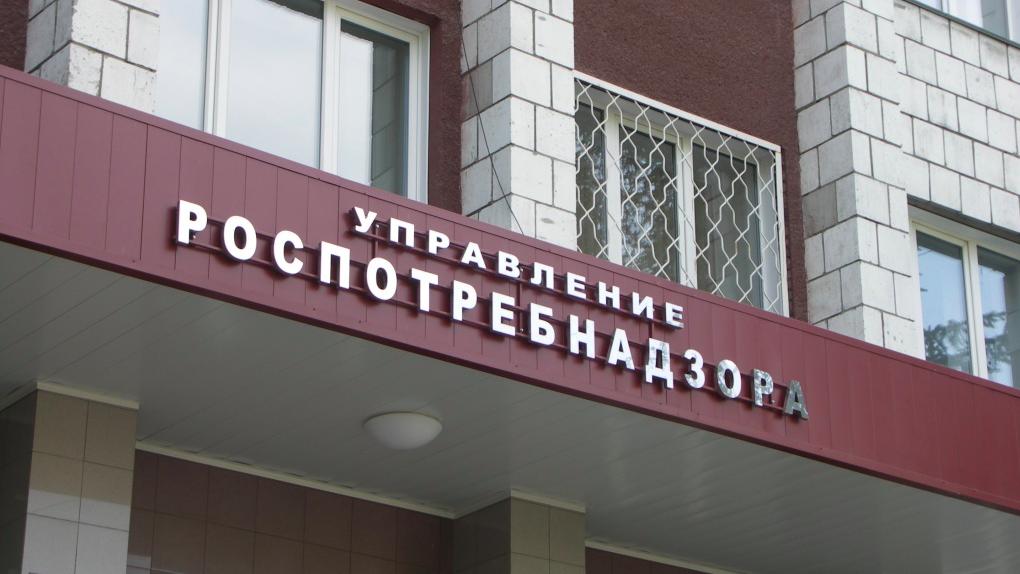 По всему региону «заминировали» здания Роспотребнадзора