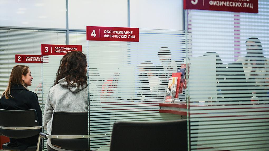 Крупные российские банки повысили ставки по вкладам