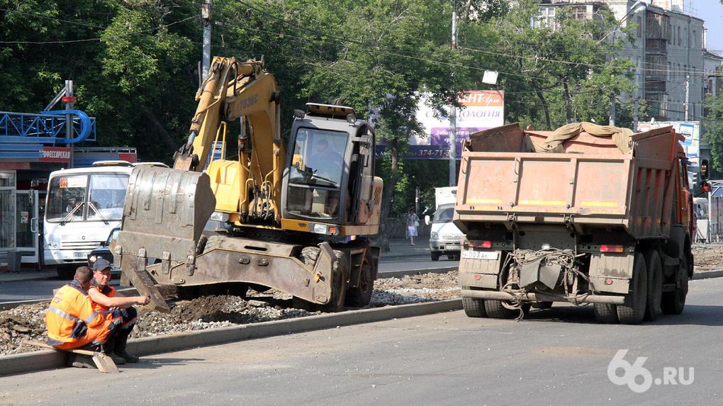 После Дня Победы две улицы Екатеринбурга закроют на ремонт