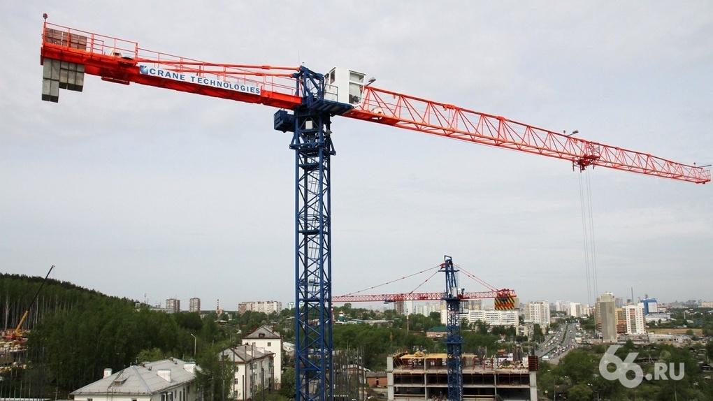 Стройка жилья в Екатеринбурге вернулась на докоронавирусный уровень. Инфографика