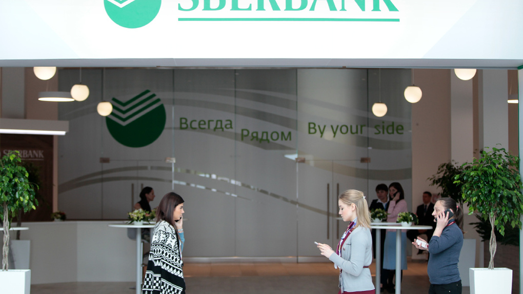 Сбербанк создаст базу данных о перемещениях россиян и будет продавать ее чиновникам и бизнесу