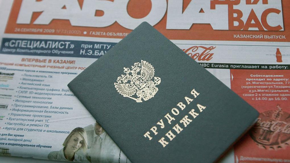Зарплаты в Свердловской области растут в 8,7 раза медленнее, чем в среднем по России