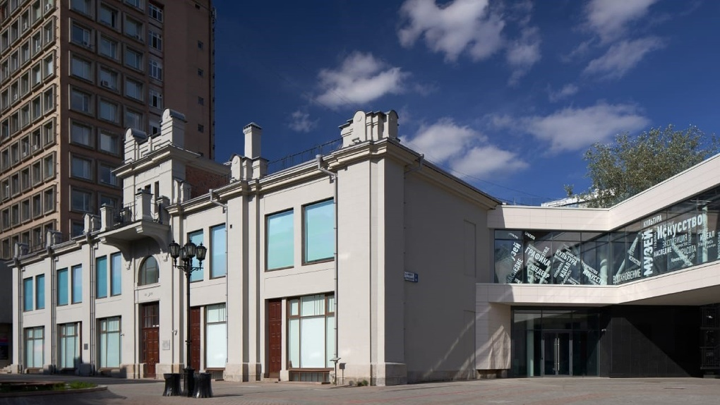 «Эрмитаж-Урал» откроется на день раньше на время онлайн-экскурсии от Tele2