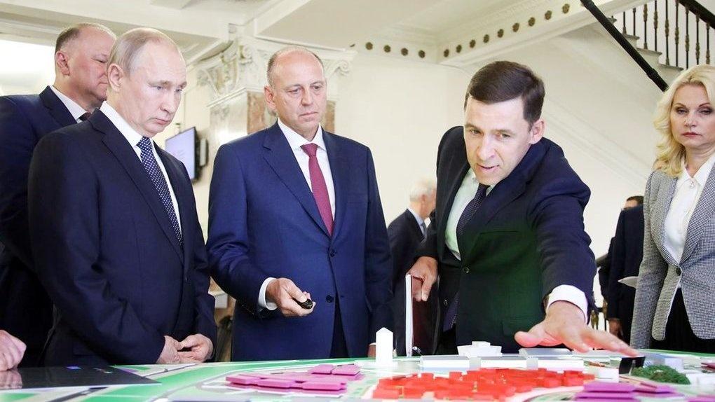 Владимир Путин подписал указ о подготовке к Универсиаде в Екатеринбурге