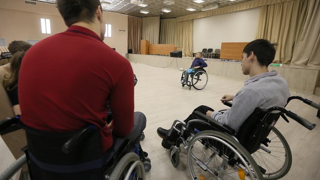 Компании будут штрафовать за отказ обслуживать инвалидов