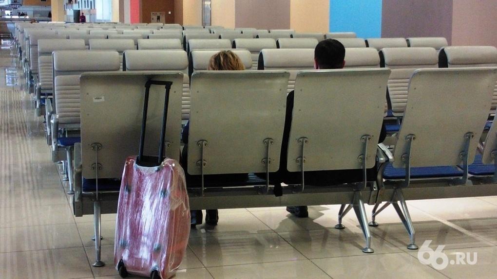 В российских аэропортах разрешили курить. Но пока только на бумаге