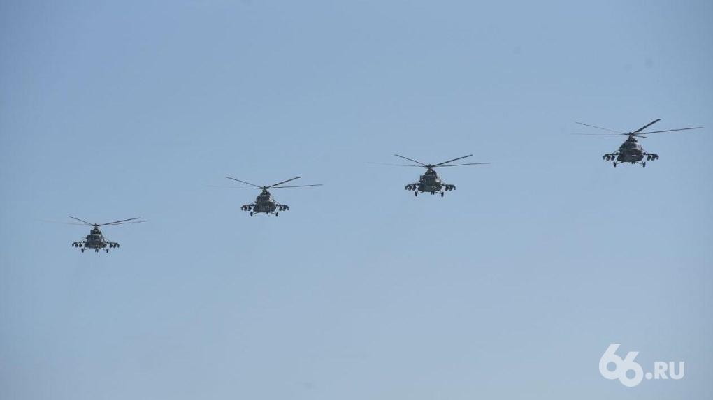 В небе над Екатеринбургом пройдет авиапарад. Вся техника в одной шпаргалке