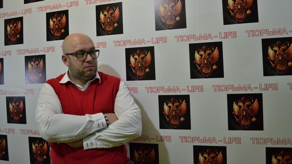 В Екатеринбурге пропал журналист «Крик-ТВ»