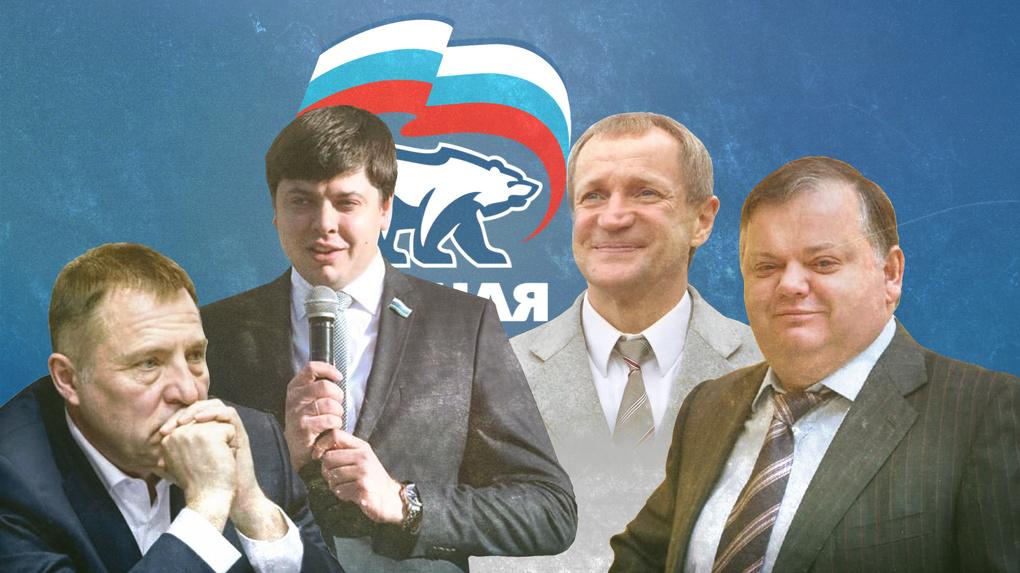 Свердловские депутаты-оппозиционеры перед выборами массово переходят в «Единую Россию». Их мотивы понятны