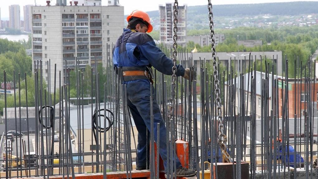 С начала года стройматериалы на Урале подорожали в полтора раза. ФАС считает рост цен естественным