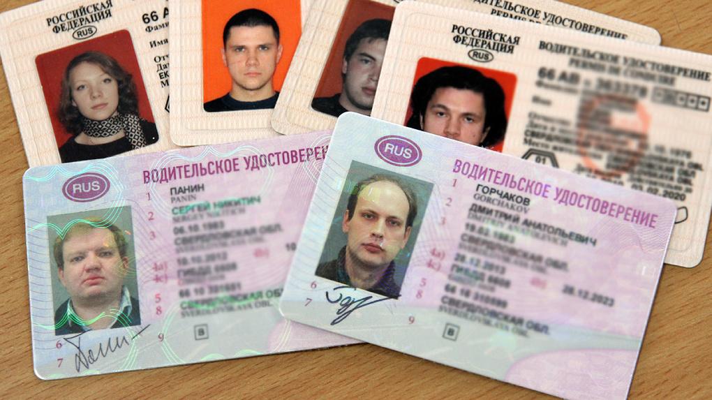Водительское удостоверение начнут выдавать вМФЦ