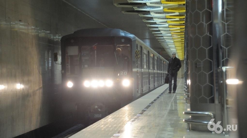 Строительство второй ветки метро в Екатеринбурге подорожало на 10 млрд рублей
