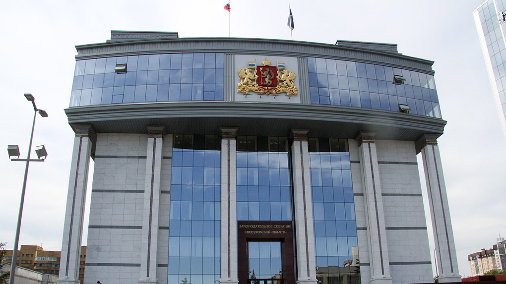 Законопроект о возвращении прямых выборов мэра Екатеринбурга исчез в Законодательном собрании
