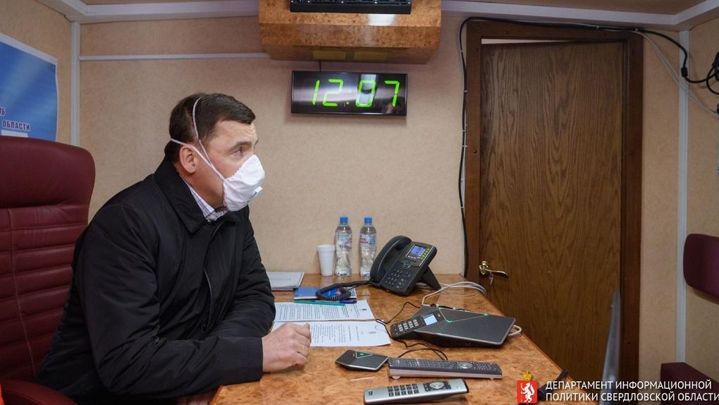 Юрист подал в суд на Евгения Куйвашева. Он считает всеобщую изоляцию незаконной