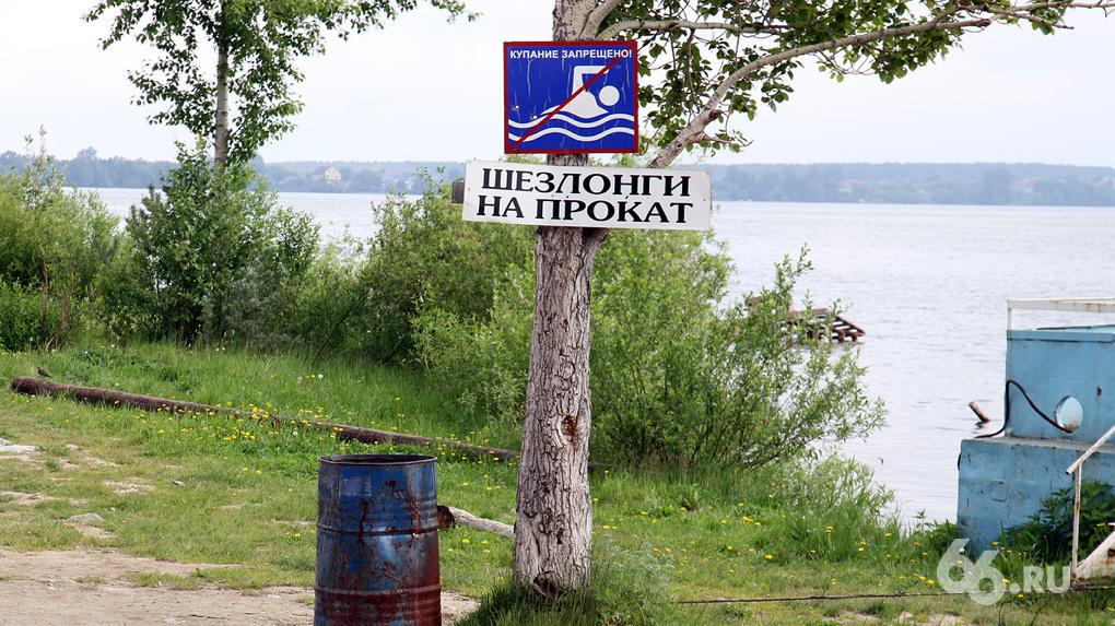 Роспотребнадзор разрешил купаться только в одном месте в Екатеринбурге