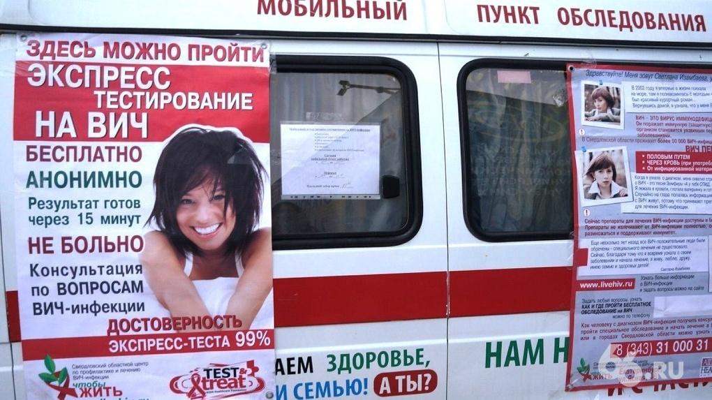 Больше половины пациентов с ВИЧ в России остались без лечения