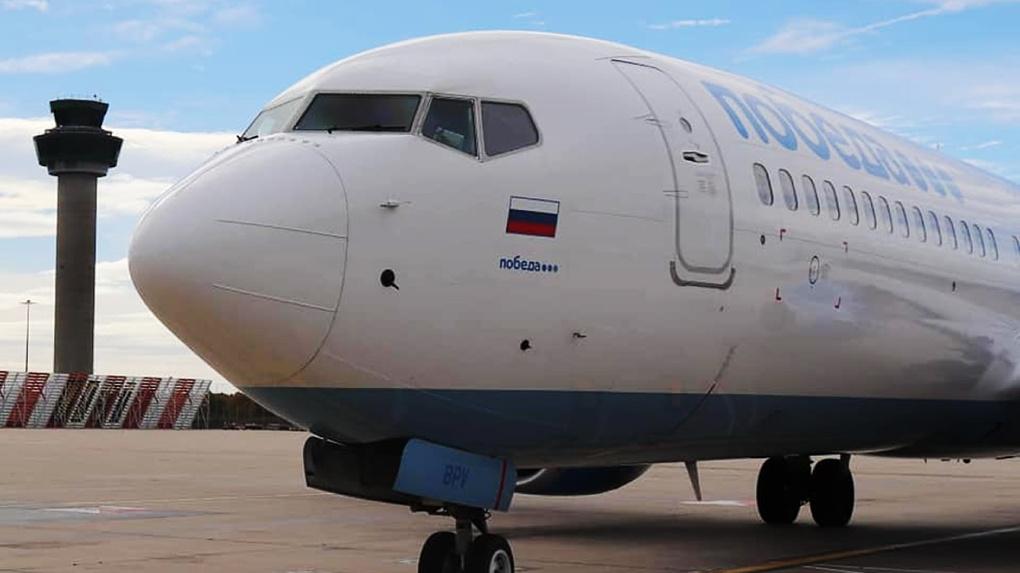 Росавиация требует уволить главу «Победы» за полет по фаллической траектории