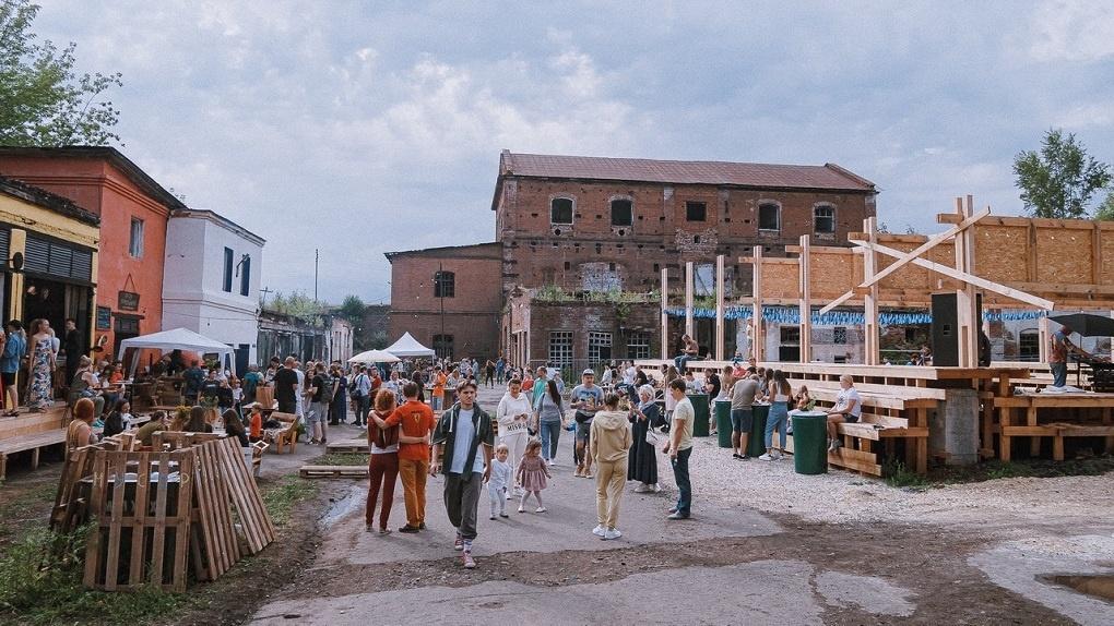 Министр инвестиций назвала семь городов Урала, в которых собираются строить креативные кластеры
