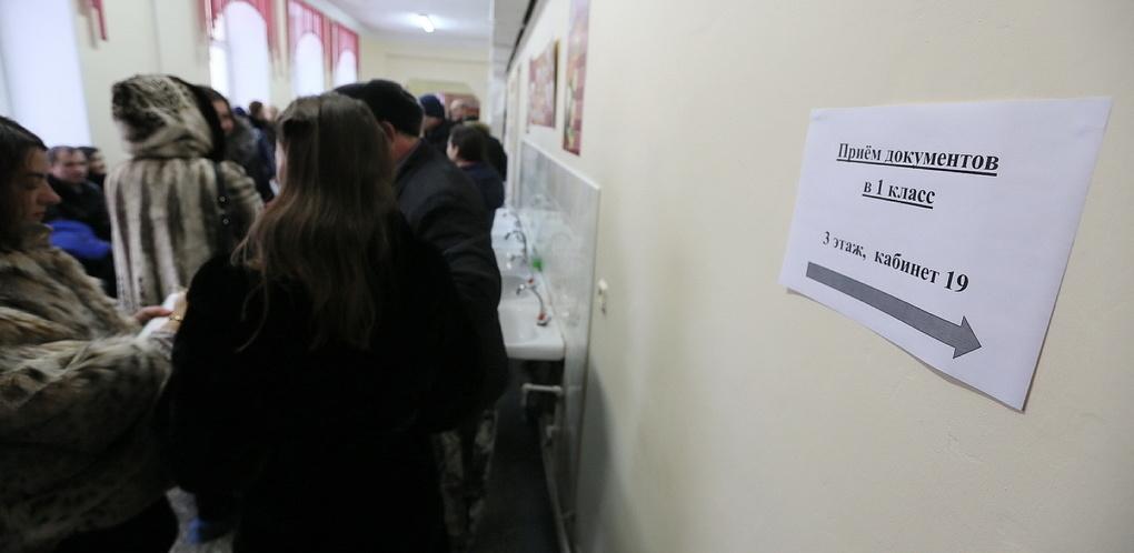«Все места заняли». Екатерина Сибирцева зачистит школы от учеников с временной пропиской