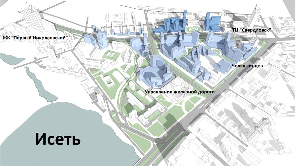 РЖД освободит от складов землю в центре Екатеринбурга. Ее уже готовы застроить жильем