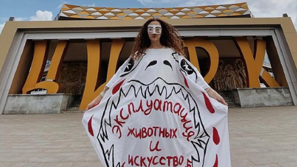 Художники запустили всероссийскую акцию против площадки цирка на Уральской биеннале