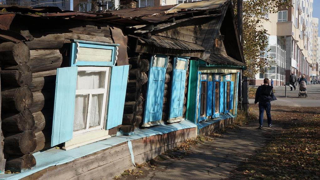 Часть Цыганского поселка снесут и построят там квартал многоэтажек
