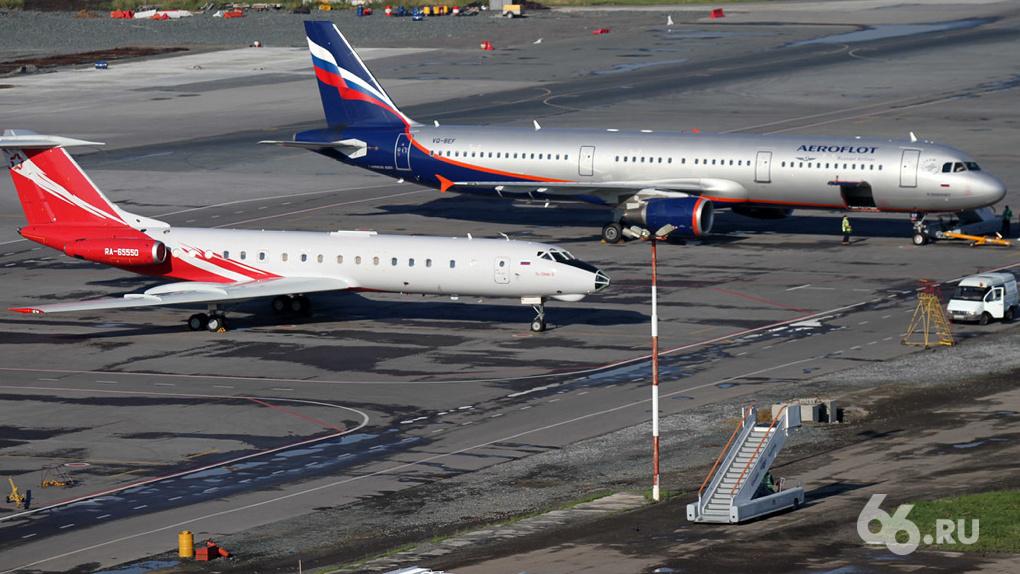 «Аэрофлот» открыл продажу субсидированных билетов в Калининград, Владивосток и на Камчатку