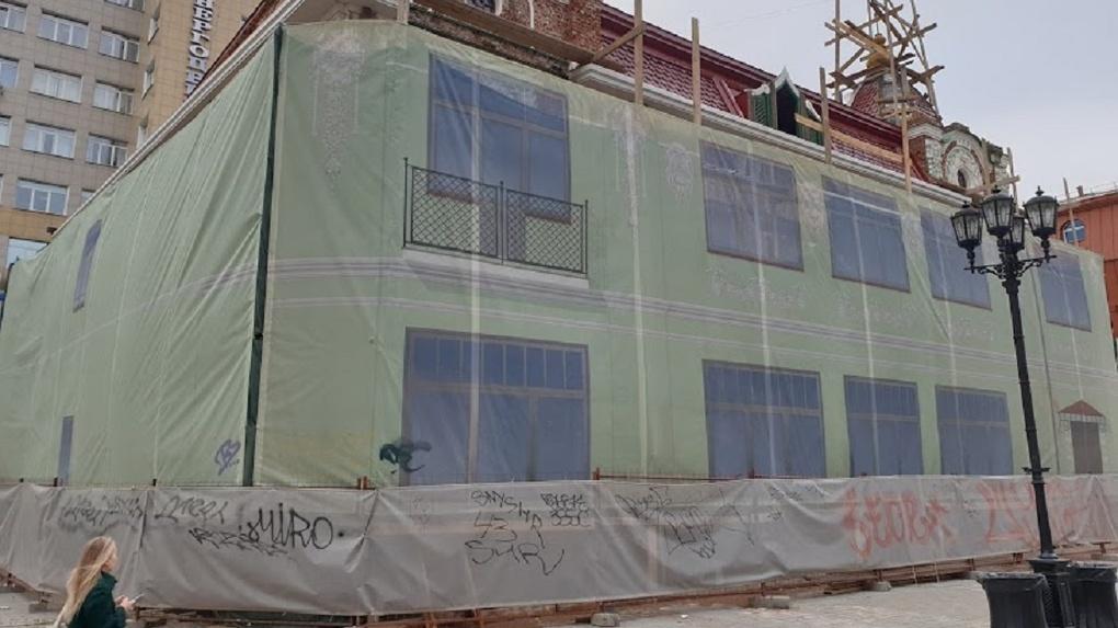 Особняк на Вайнера, где был бар «Пожарка», снова ремонтируют. Его перестроят в офисное здание
