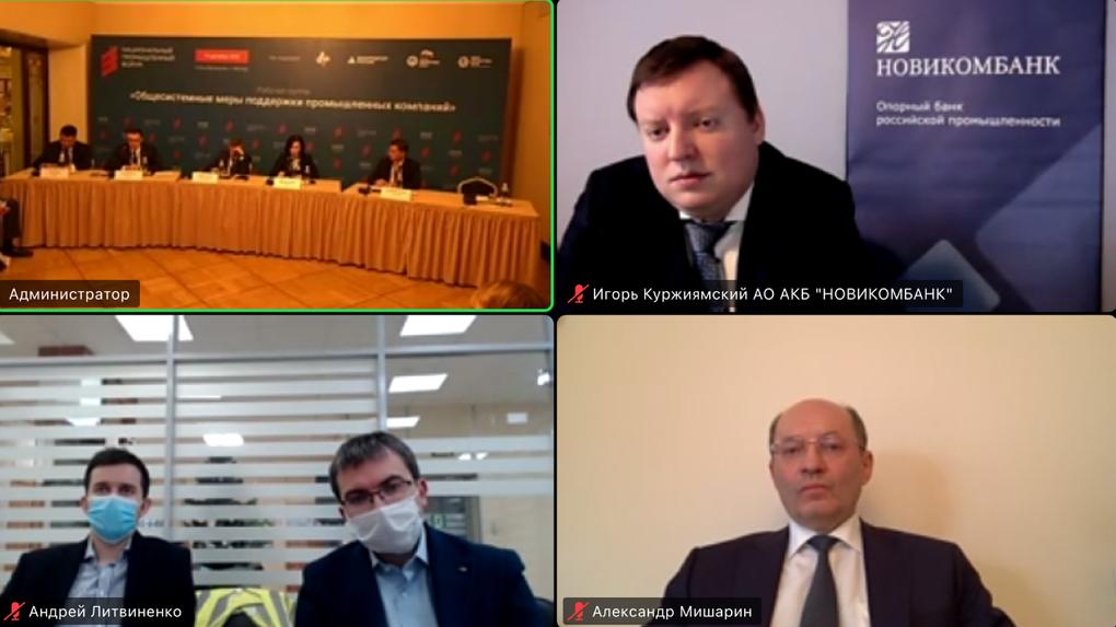 Председатель совета директоров СТМ Александр Мишарин предложил новые меры поддержки промышленности