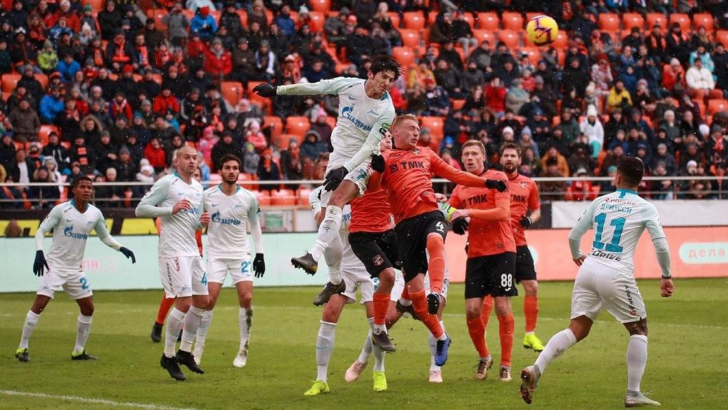 «Урал» проиграл «Зениту» на домашнем стадионе