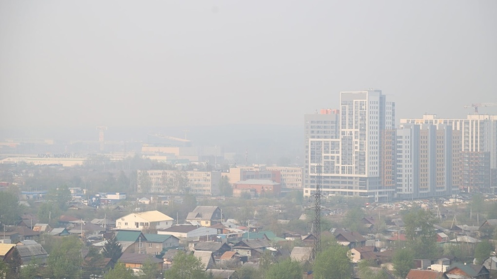 С выходных Екатеринбург затянут дымом. Когда в городе можно будет снова дышать?