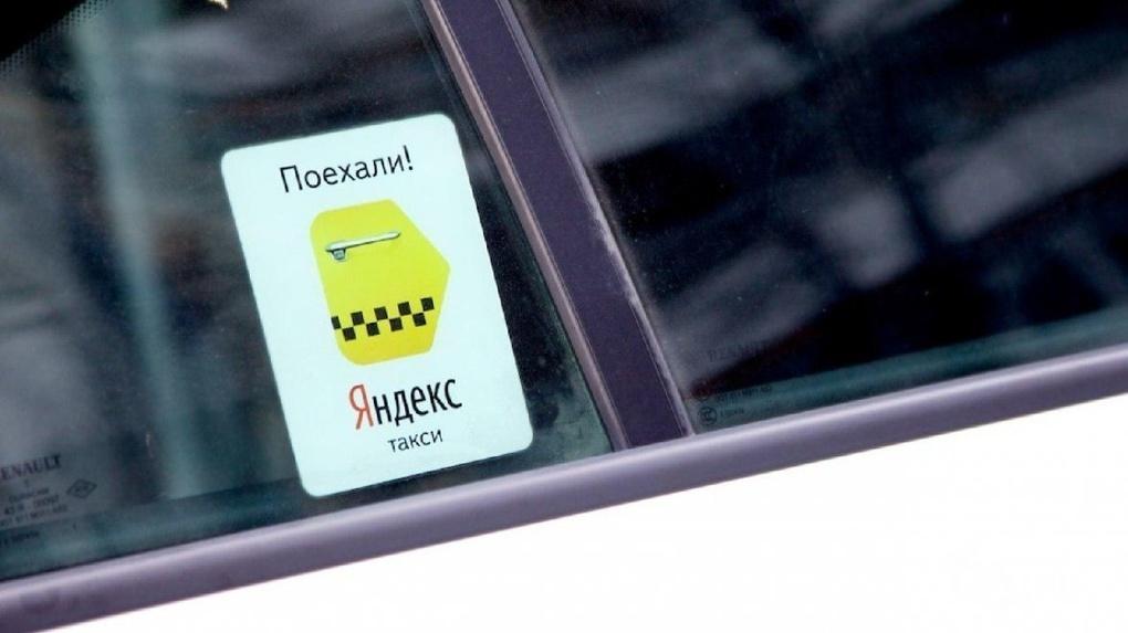 Глава ФНС: налог для самозанятых ввели, чтобы заставить водителей «Яндекс.Такси» платить государству