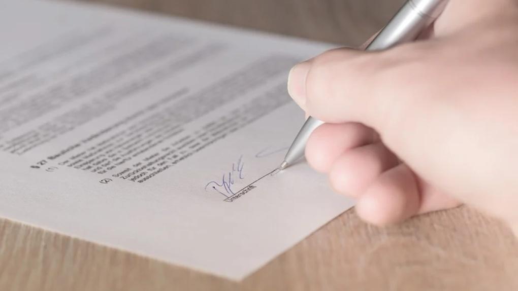 Банк Уралсиб предлагает страховую программу «Моя защита» от СК «УРАЛСИБ Жизнь»
