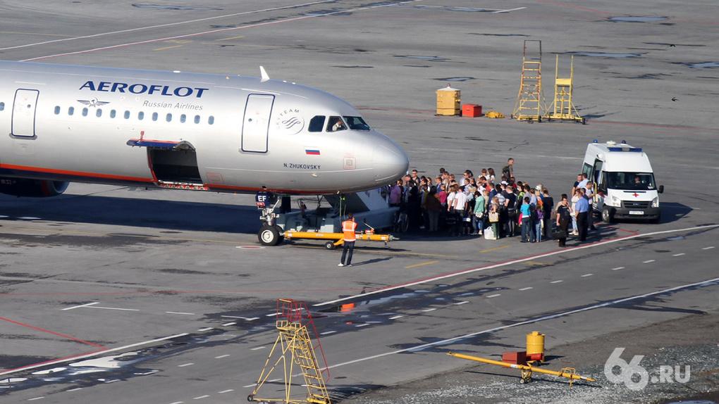 Цены на авиабилеты в Екатеринбург в период ЧМ-2018 взлетели на 358%