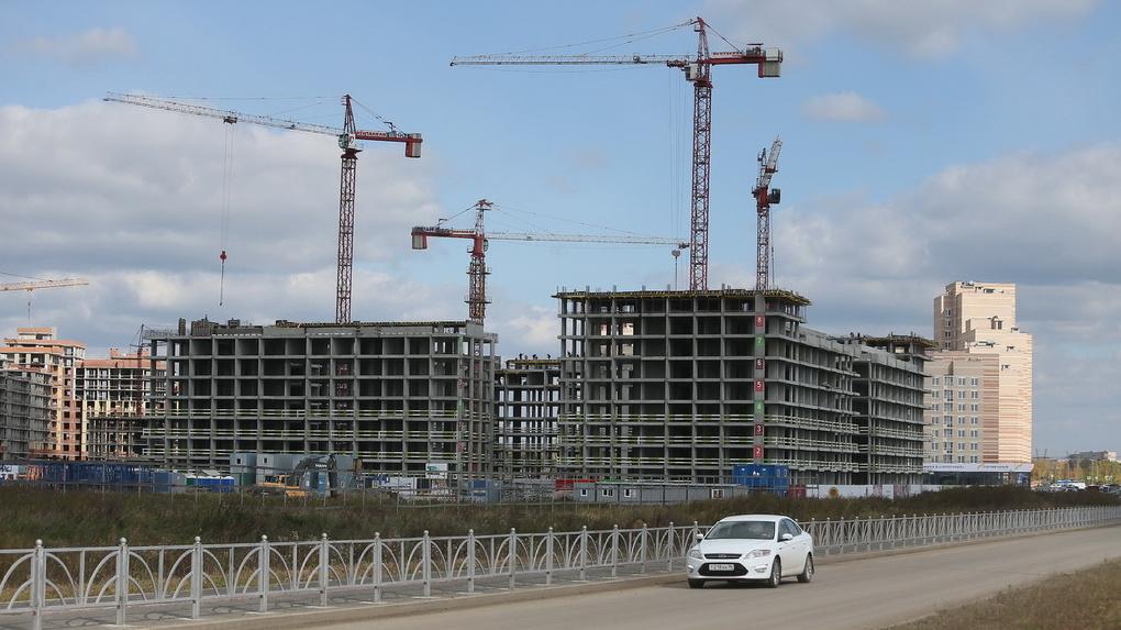Ипотеку на Урале признали самой доступной в России